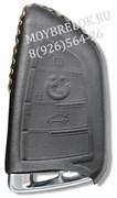 Чехол для смарт ключа БМВ X (3 кноп) мягкая натуральная кожа, черный