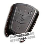 Чехол для смарт ключа Кадиллак (4 кноп) мягкая натуральная кожа, черный