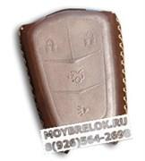 Чехол для смарт ключа Кадиллак (4 кноп) мягкая натуральная кожа, коричневый