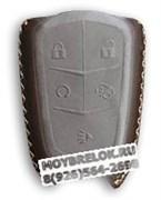Чехол для смарт ключа Кадиллак (5 кноп) мягкая натуральная кожа, коричневый