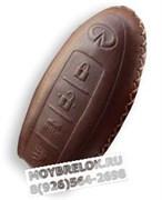 Чехол для смарт ключа Инфинити (4 кноп) мягкая натуральная кожа, коричневый