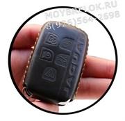 Чехол для смарт ключа Ягуар мягкая натуральная кожа, черный