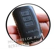 Чехол для смарт ключа Лексус (3 кноп) мягкая натуральная кожа, черный