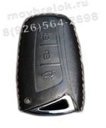 Чехол для смарт ключа Хендэ genesis (3 кноп) мягкая натуральная кожа, черный