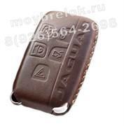 Чехол для смарт ключа Ягуар мягкая натуральная кожа, коричневый