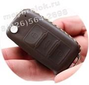 Чехол для выкидного ключа Фольксваген mk6 мягкая натуральная кожа, коричневый