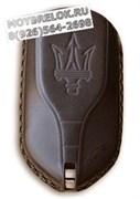 Чехол для смарт ключа Мазерати мягкая натуральная кожа, коричневый