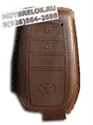Чехол для смарт ключа Тойота мягкая натуральная кожа, коричневый