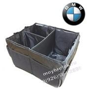 Дорожная БМВ сумка-бокс в багажник