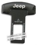 Заглушки Джип ремня безопасности, пара (Т-тип, металл)