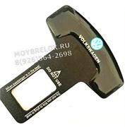 Заглушки Фольксваген ремня безопасности, пара (Т-тип, металл)