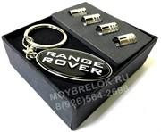 Подарочный набор Рэнж Ровер