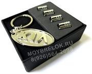 Подарочный набор Киа брелок и комплект ниппелей на диск