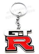 Брелок Ниссан GTR для ключей