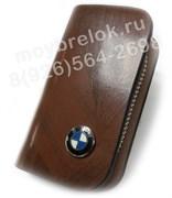 Ключница БМВ коричневая на молнии