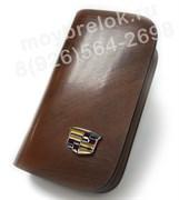 Ключница Кадиллак коричневая на молнии