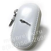 Ключница Ягуар белая, овальная на молнии