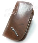 Ключница Ягуар коричневая на молнии