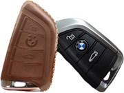 Чехол для смарт ключа БМВ (3 кноп) мягкая натуральная кожа, коричневый