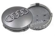 Колпачки в диск Ауди 68/60 мм / (кат.8D0601170), серые