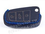 Чехол на выкидной ключ Ауди кожаный (выкидной - A1, A3, A6, Q3, Q5, Q7), синий