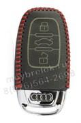 Чехол для смарт ключа Ауди кожаный (A4, A5, A6, A7, Q5, Q7), красный