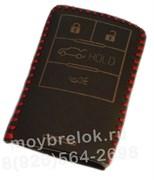 Чехол для смарт ключа Кадиллак кожаный 4 кнопки, красный