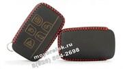 Чехол для смарт ключа Лэнд Ровер Ягуар, кожаный 5 кнопок, красный