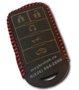 Чехол для смарт ключа Кадиллак кожаный 5 кнопок, красный