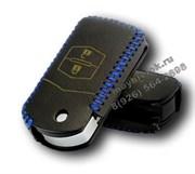 Чехол на выкидной ключ Мазда кожаный 2 кнопки, синий