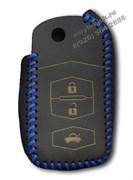 Чехол на выкидной ключ Мазда кожаный 3 кнопки, синий