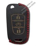 Чехол на выкидной ключ Киа кожаный 3 кнопки, красный