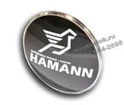 Наклейка Хаманн БМВ (78 мм) на капот / багажник