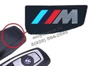 Наклейка БМВ M performance на оборотную сторону ключа
