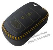 Чехол на выкидной ключ Лэнд Ровер кожаный 3 кнопки, желтый