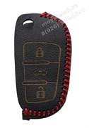 Чехол на выкидной ключ Ауди кожаный (выкидной - A1, A3, A6, Q3, Q5, Q7), красный