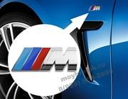 Эмблема БМВ M performance на крыло, (хром)