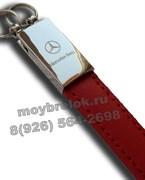Брелок Мерседес для ключей кожаный красный