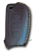 Чехол для выкидного ключа Ауди мягкая натуральная кожа, черный