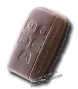 Чехол для смарт ключа Рэнж Ровер мягкая натуральная кожа, коричневый