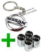 Набор Ниссан : брелок + ниппеля на диски