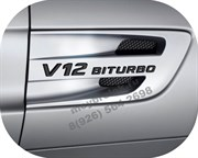Эмблема Мерседес  V12 biturbo крыло металл (черн.)