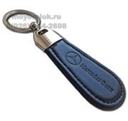 Брелок Мерседес для ключей овальный кожаный ремешок (lt2)