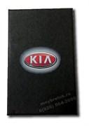 Подарочная коробка Kia