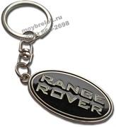 Брелок Рэнж Ровер для ключей