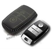 Чехол для смарт ключа Киа кожаный 3 кнопки, черный