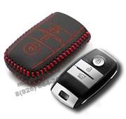 Чехол для смарт ключа Киа Cerato, кожаный 3 кнопки, красный