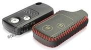 Чехол для смарт ключа Хонда кожаный 2 кнопки, красный