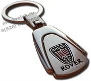 Брелок Ровер для ключей (drp)