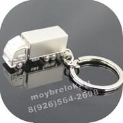 Брелок Грузовик для ключей